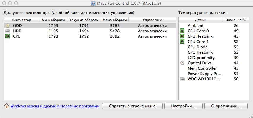 Macs Fan Control 1 1 5 (Windows / Mac) - Mac OS X - Для Mac