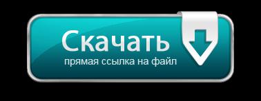 Простой способ установить Google Play Market на Blackberry OS 10